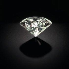 Ajoutez un Diamant à votre alliance