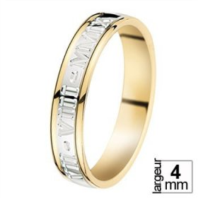 bague homme or blanc gravure